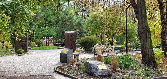 Kyjev, Ukrajina: Ботанический сад им. А.В. Фомина