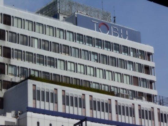 Tobu Department Store Ikebukuro: 東武百貨店 池袋店