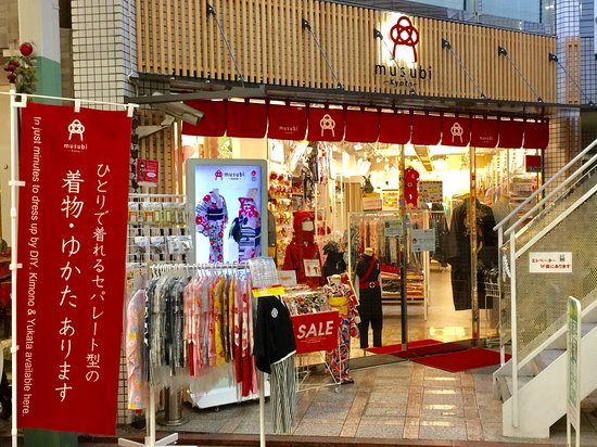 Casual Japanese clothing and souvenirs.