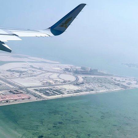 البحرين: Gulf Air - 4 flights in a row On time -