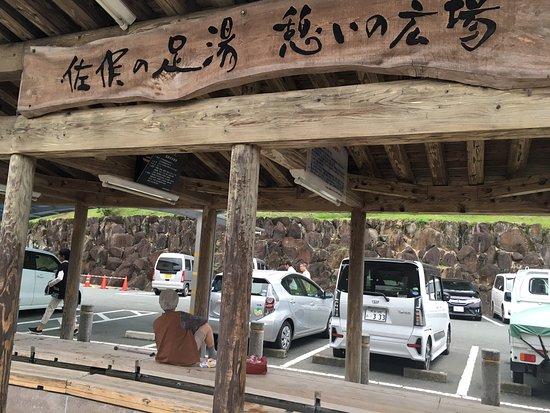 Samata no Yu Shop Wakuwakukan