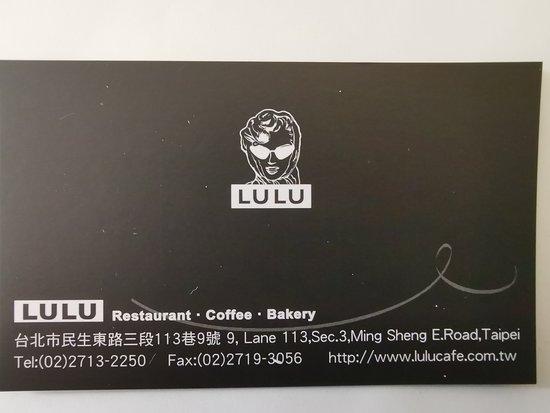 Lulu Cafe, Taipei