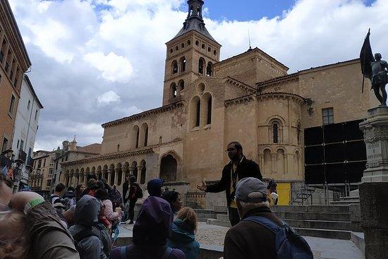 塞哥維亞一日遊,包括導遊和免費馬德里城市之旅