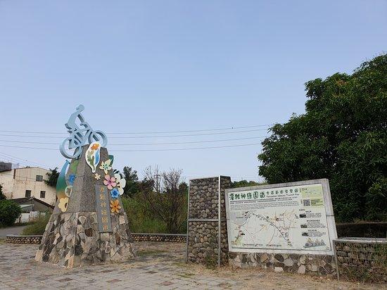 Dayazhongke Park
