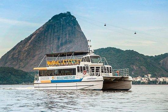 Tour en catamaran à Rio de Janeiro...