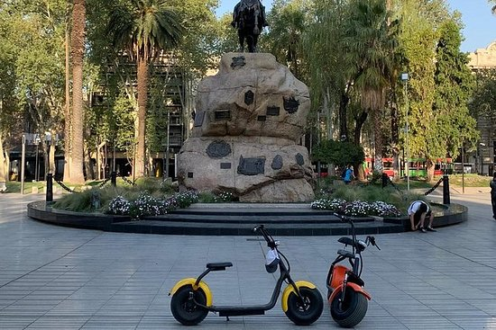 Mendoza City E-Tour