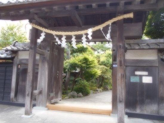 Sonodake Jutaku Okushu