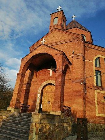 Surb Hach Armenian Apostolic Church