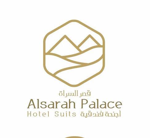 Al-Namas, Saudi Arabia: logo