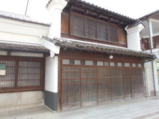 Kyu Arai Shoten Kyotakukentempo