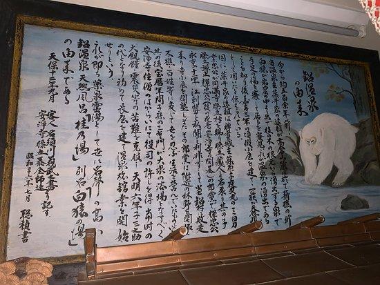 Fujisan Ryokan Day-use Spa