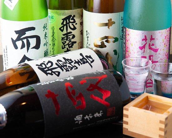 【プレミア日本酒】500JPY