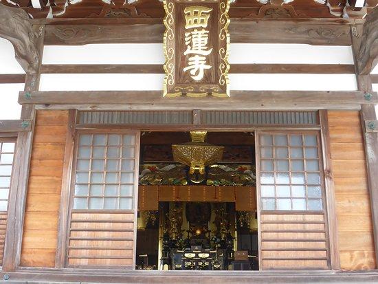 Sairenji Temple