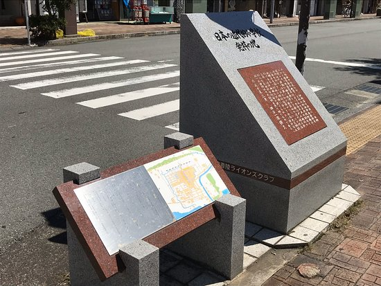 ‪The Birthplace of Modern Japanese Elementary School‬
