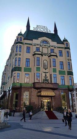 Hotel Moskva صورة فوتوغرافية