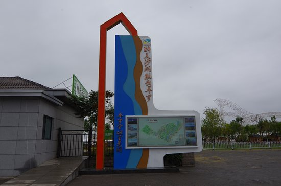 Signage at the Park