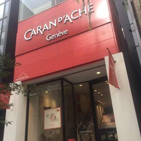 Caran d'Ache Ginza Boutique