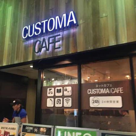 Customa Cafe Ueno