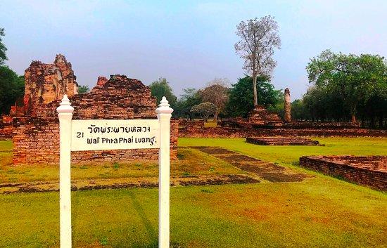 Wat Phra Pai Luang @ SukhoThai