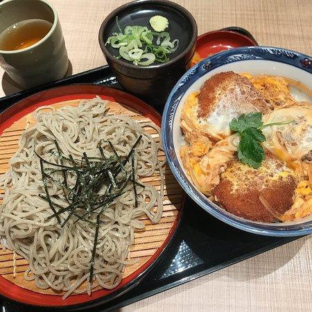 Hamamatsucho照片