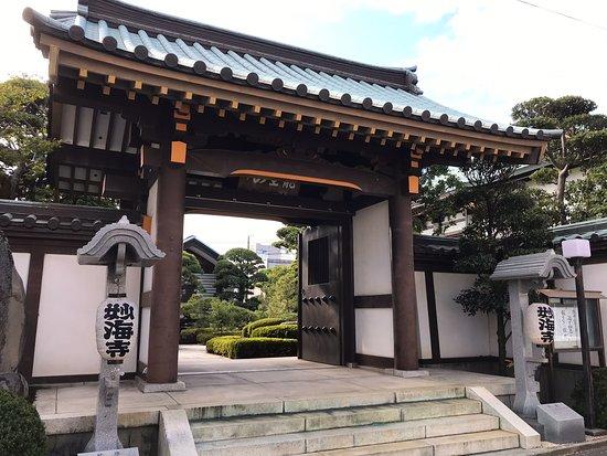 Myokai-ji Temple