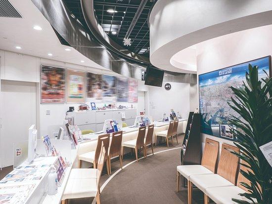 Tokyo City i - Tourist Information Center