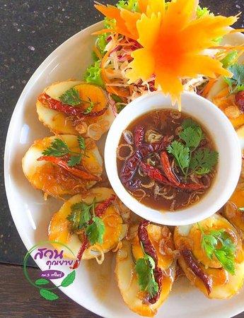 Khraw Suan Khun Yai Khao Yai