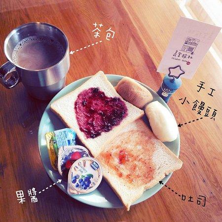 早餐DIY