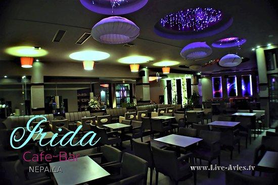 Neraida, יוון: CAFE IRIDA