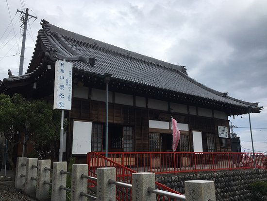 Eisho-in Temple