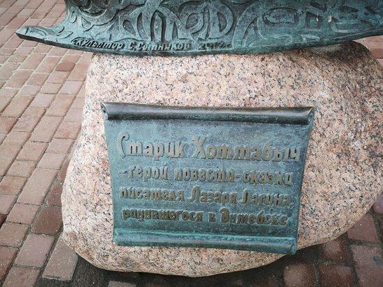 Khottabych Monument