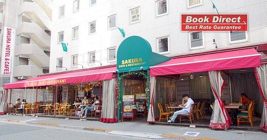 池袋櫻花旅館