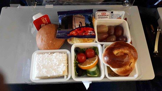 Uzbekistan Airways: Delicious AVML