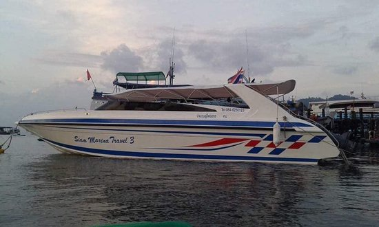 Siam Marina Travel