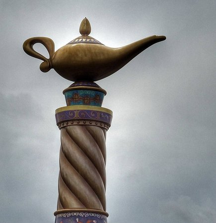 A magic lamp
