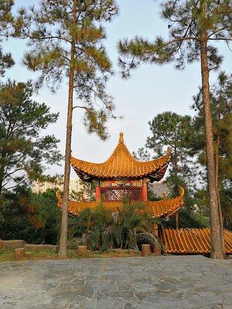 Xiandao Park