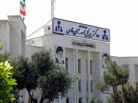 An official building