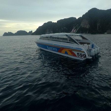 피피돈 섬 사진