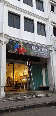 The out look of the entrance. Penang Nyonya Culture is at the 1st floor of this shop named Heritage House