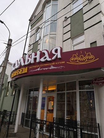 Добро пожаловать в мир грузинской кухни!!!