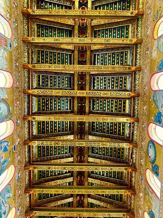 Cathedral ceiling (supposed to look like leather bound books in a bookshelf)