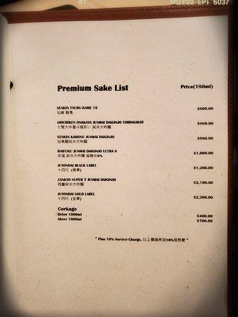 Premium Sake List