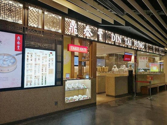 The Gardens Mall Food 4