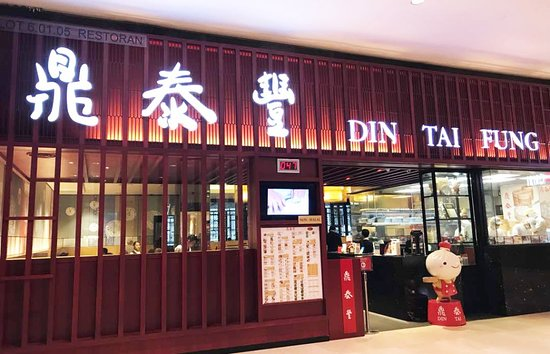 Din Tai Fung Pavilion Kl Kuala Lumpur Updated 2020 Restaurant Reviews Menu Prices Tripadvisor