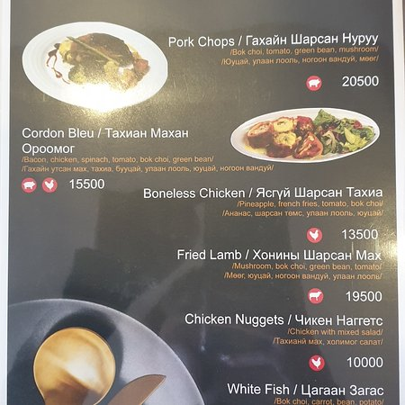 A menu of Mongolian-European fusion restaurant located inside the Springs Hotel, 1st floor.