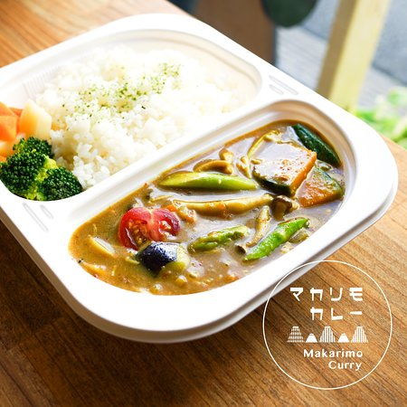 Please enjoy our plant based curry at home, contains no artificial additives, chemical seasonings or artificial preservatives.
