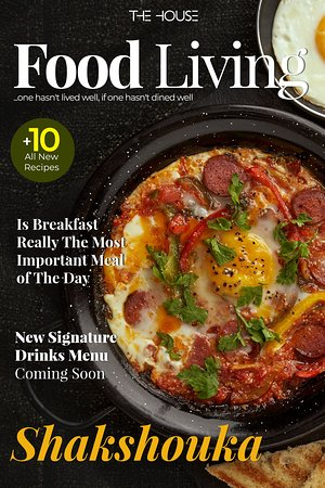 Lagos, Nigeria: NEW MENU ALERT: If you haven't tried the Shakshouka at THE HOUSE yet, then you need to make a reservation right away!