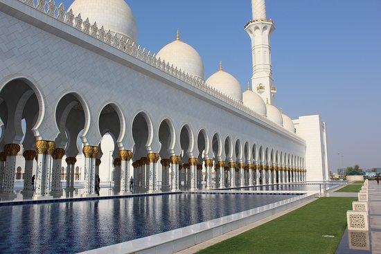 Lato della moschea