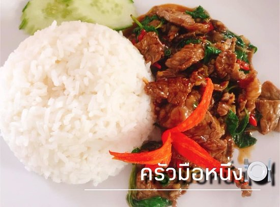 Stir fried beef with basil leave