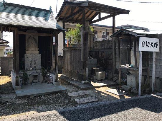 Hokke-ji Temple
